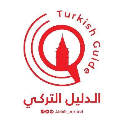 @aldalil_alturki