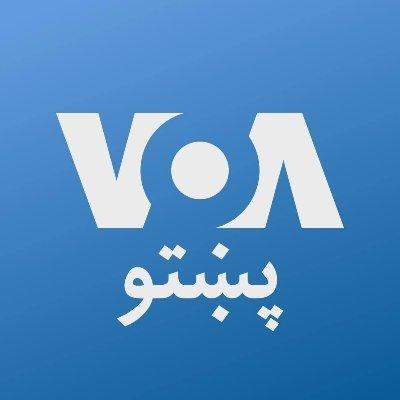 @VOAPashto