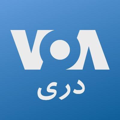 @VOADariAfghan