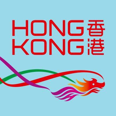 BrandHongKong 香港亞洲國際都會