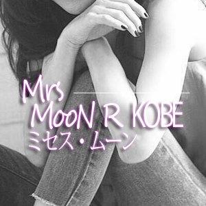 ミセス ムーン r