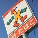 Kinamonohito