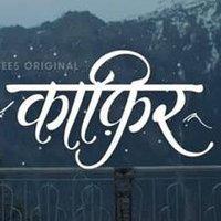 Ved Tiwari - एक काफिर