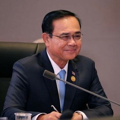 @prayutofficial