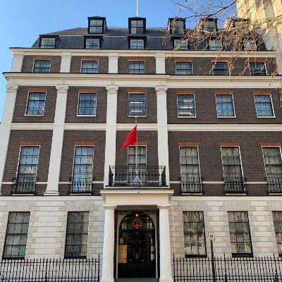 Chinese Embassy in UK