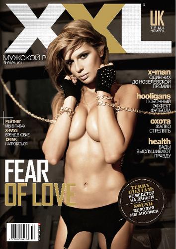 Журнал xxl украина модельный бизнес химки
