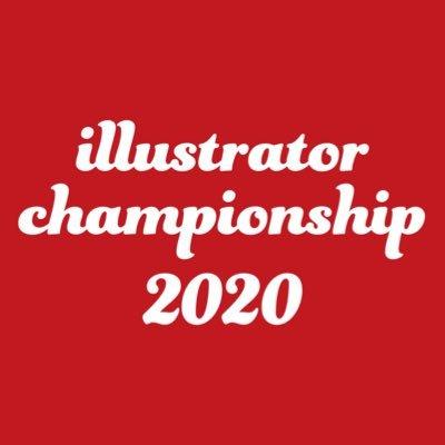 イラストレーター 2020