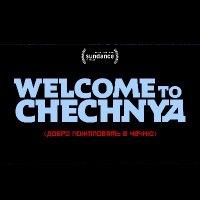 welcometochechnya (@welcomechechnya) Twitter profile photo