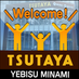 Twitter Profile image of @TSUTAYA_YM