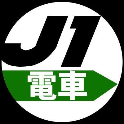 j1_travel