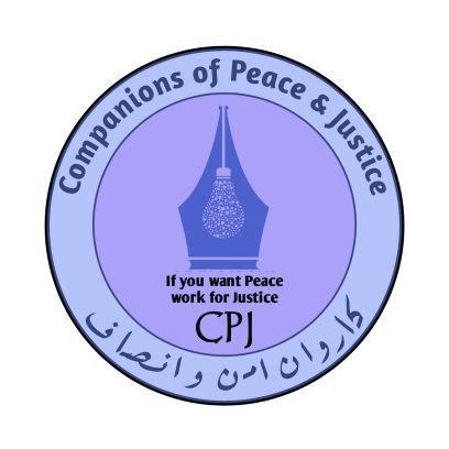 CPJ India | کاروان