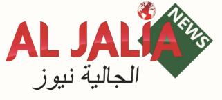 aljalia news