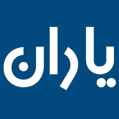 Yaraan