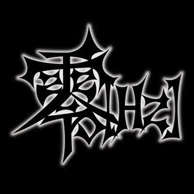 零[Hz] (@zerohz_official) | Twitter