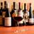 wine_fs