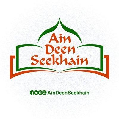 Ain Deen Seekhain