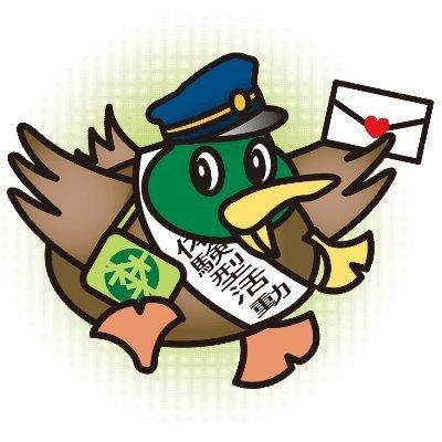 東京大学 体験活動プログラム (@UTokyotaiken)   Twitter
