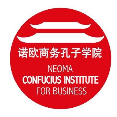 neoma_confucius