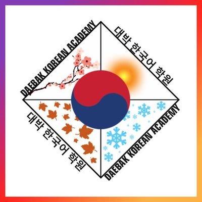 Korea daebak investments forex fake account pictures