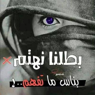 بلا حب بلا وجع قلب Galal60300 Twitter