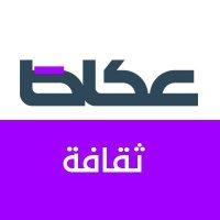 عكاظ الثقافة ( @Okaz_Culture ) Twitter Profile