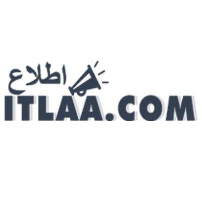 itlaa.com - اِطلاع ڈاٹ کام