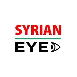 Syrian Eye