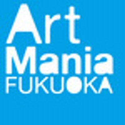 Art Mania Fukuoka @ArtManiaFukuoka