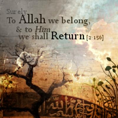Afbeeldingsresultaat voor sunnah