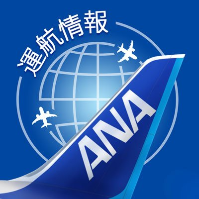 @ANA_flight_info