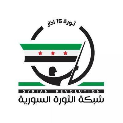 @RevolutionSyria