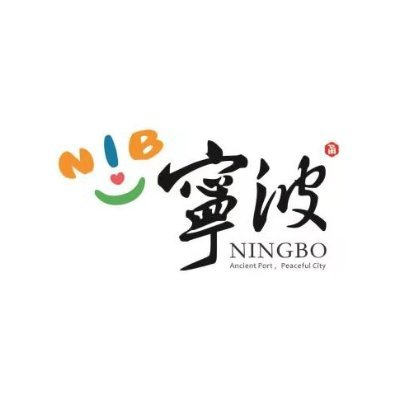 Ningbo Travel 宁波旅游