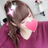 The profile image of erikakondo1