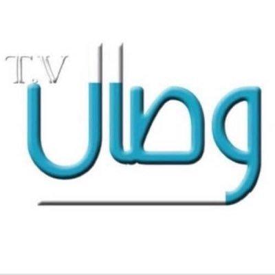 @Wesal_TV