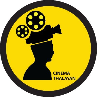 Cinema Thalayan