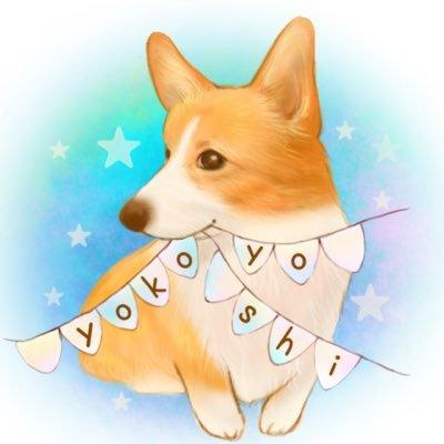 yoko-yoshiさんのプロフィール画像