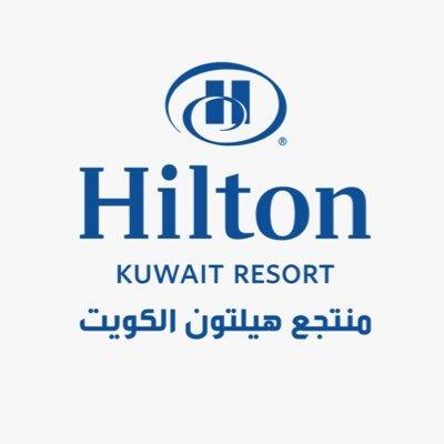 @HiltonKuwait