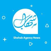 Shehab Agency (@ShehabAgencyEn )