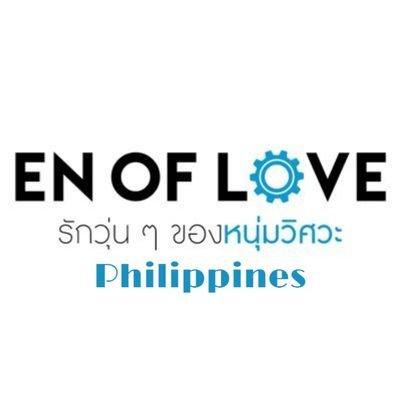 En Of Love Philippines 🇵🇭