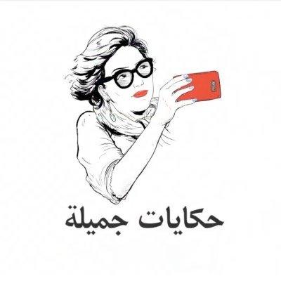 @HekayatGameela