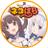 TVアニメ ネコぱら 公式 🐾本日🌟第6話放送 🐾