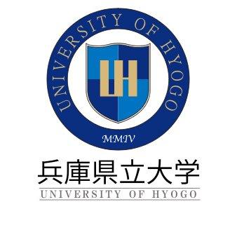 大学 出願 状況 兵庫 県立