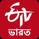 ETVBharat West Bengal