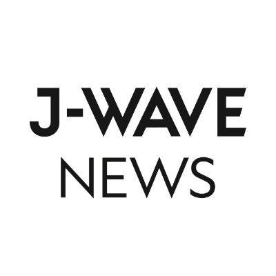 J-WAVE NEWS(公式)