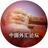 ChinaForex3 avatar