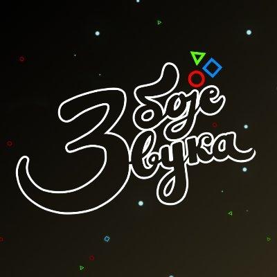 @3BOJEZVUKA
