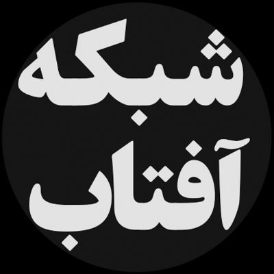 @Aftabnetmag