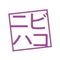 【公式】鈍色の箱の中で 第二話2/15(土)深夜3時!