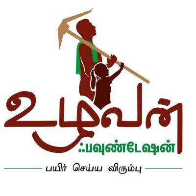 Uzhavan Foundation
