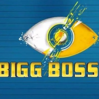 BIGG BOSS INSIDER FOOLED BY BB13